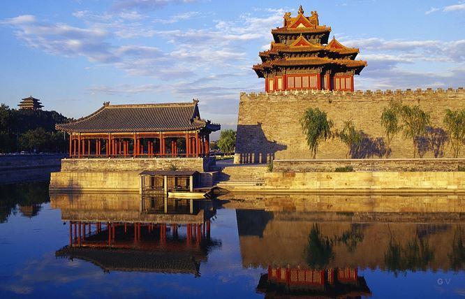 ciudad prohibida beijing china