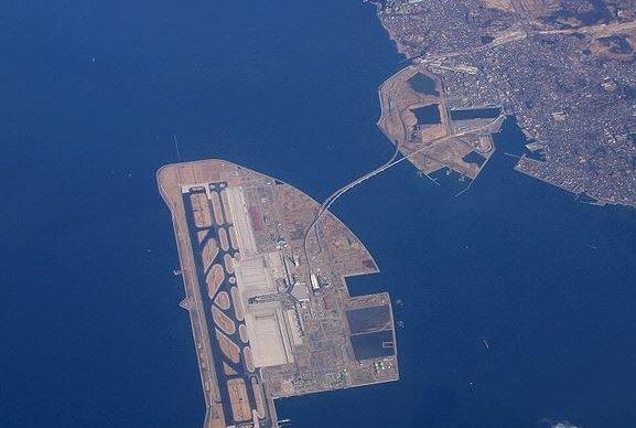 Aeropuerto Internacional Centrair Chubu de Japón