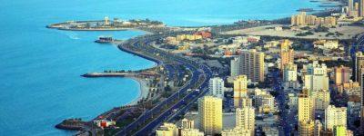 kuwait oriente proximo