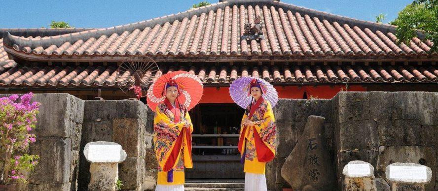 Okinawa un lugar a visitar en Japón