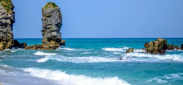Okuma playa Japón