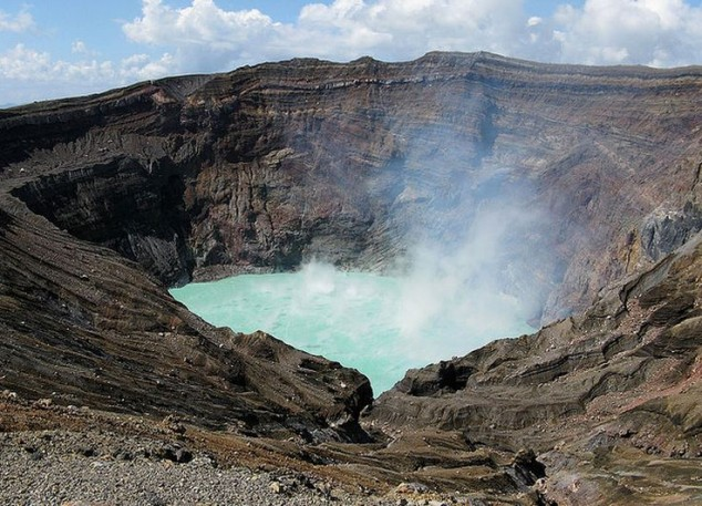 Monte Aso volcanes japon
