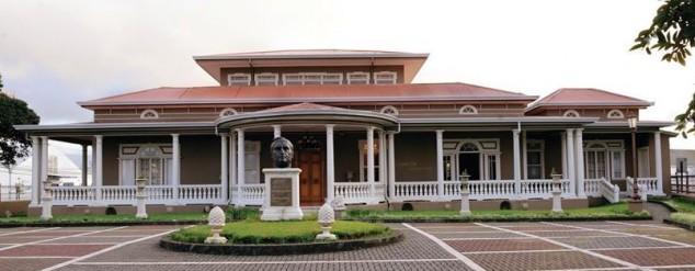 Museo Histórico Calderón Guardia