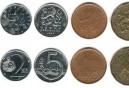 praga moneda