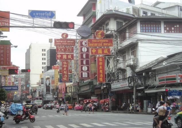 vacaciones invierno tailandia