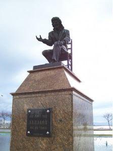 monumento del trabajador linea concepcion