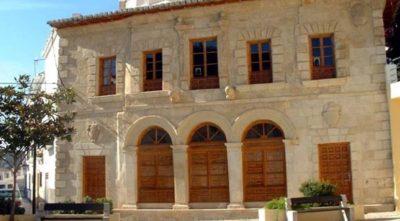 Casa de Oficios Montefrio