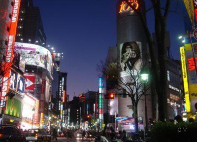 zona más conocida de Tokio