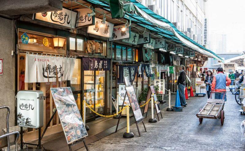 mercado de pescado de tsukiji tokio