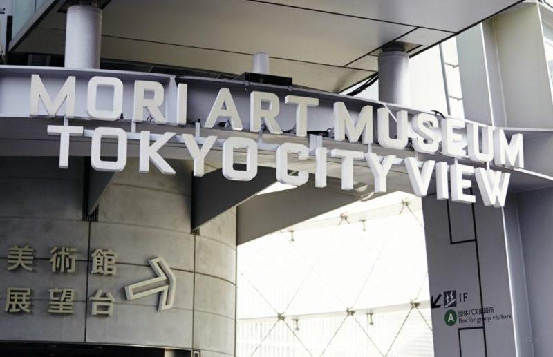 mori arts centre roppongi