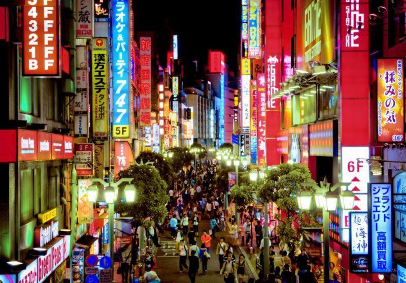 omotesando y shinjuku tokio japon