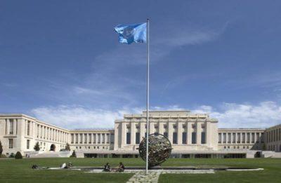 Palacio de las Naciones